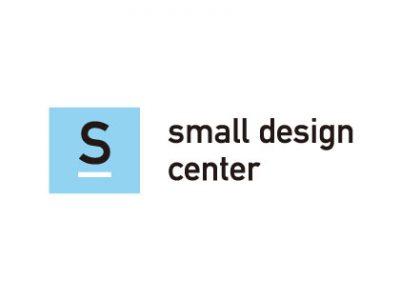 「small design center」をオープンします