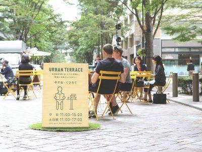 Urban Terrace