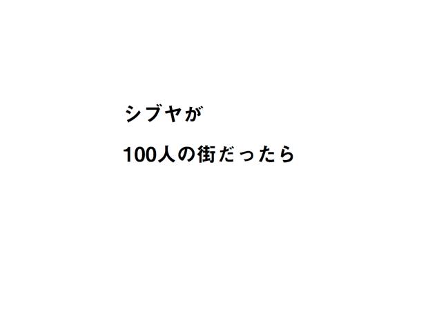 PD.001