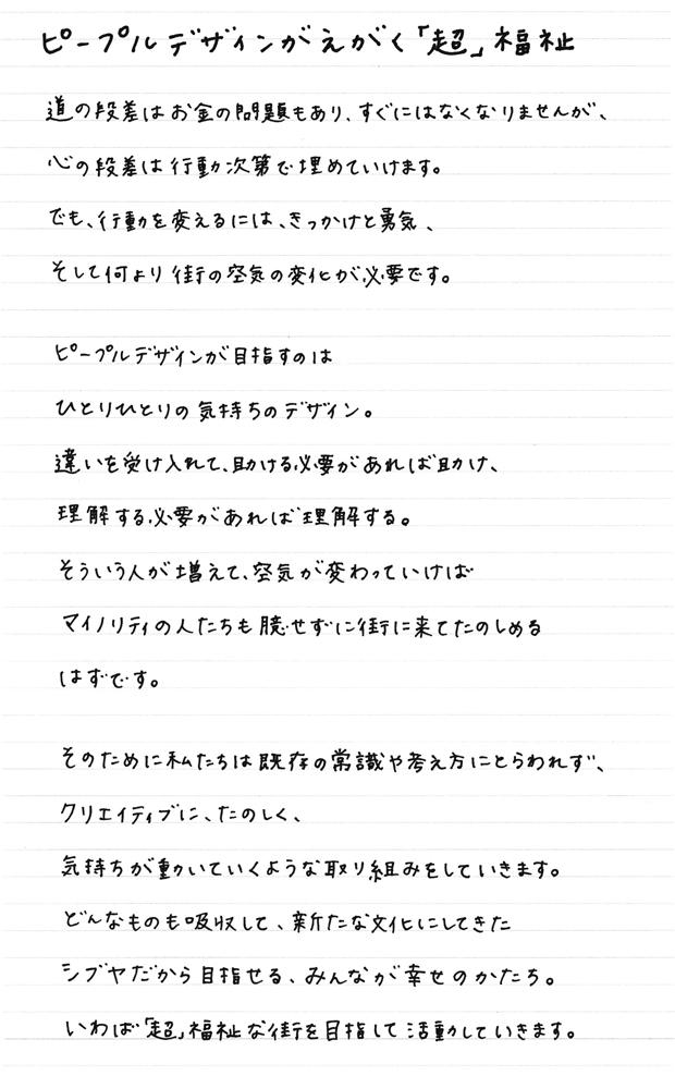 PD_copy