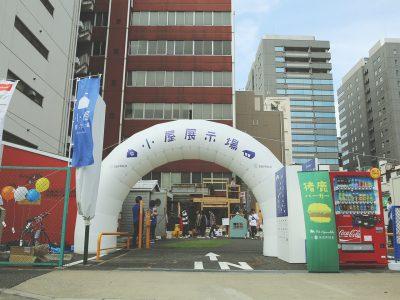 「小屋展示場 by SuMiKa」を開催します
