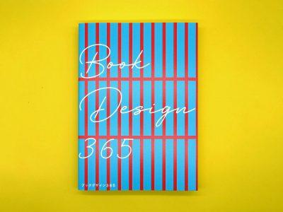 Book Design 365