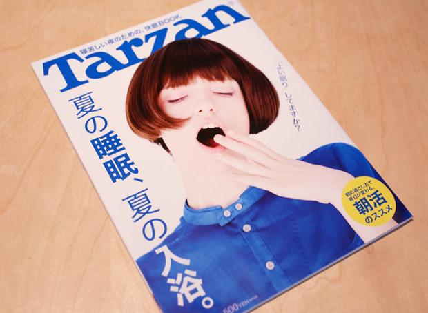 wdy_tarzan